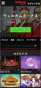 futocasi casino mobile screenshot
